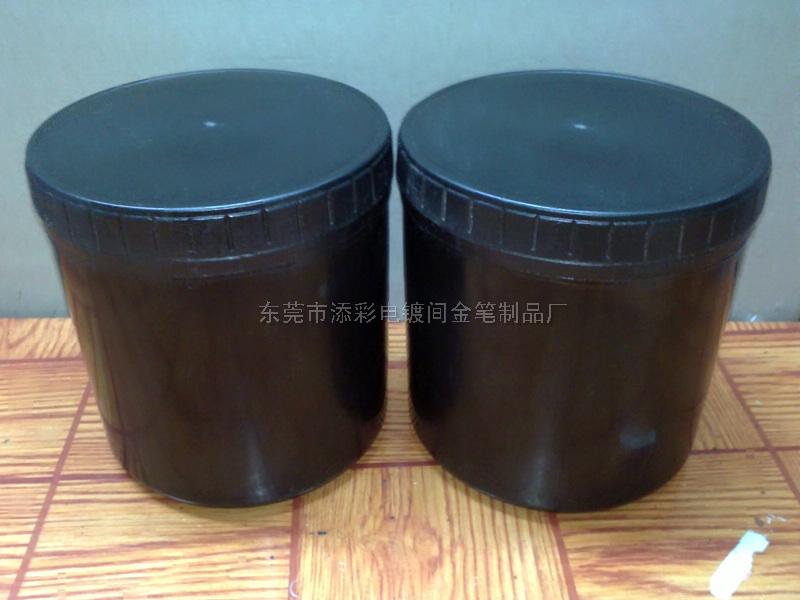 玻璃蚀刻油墨(黑色)耐强酸