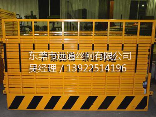 护栏网生产