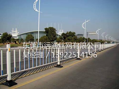 马路护栏网