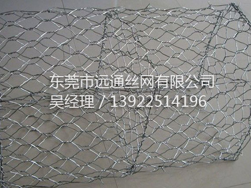 优质石笼网
