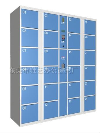 東莞超市條碼存包柜 C-0010