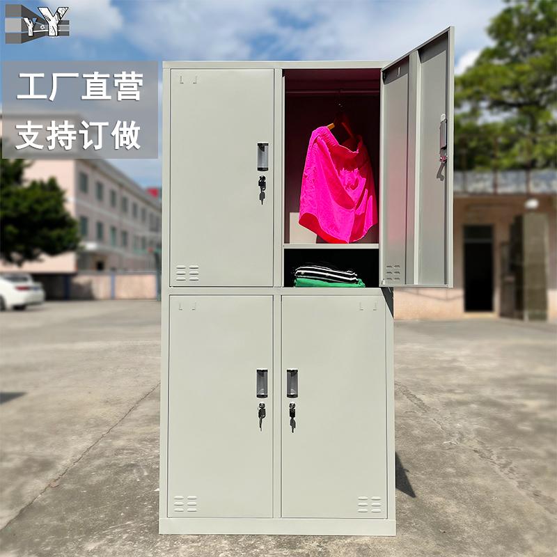 二四六門鋼制衣柜