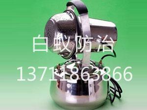 超低容量喷雾器-东莞五华县白蚁防治