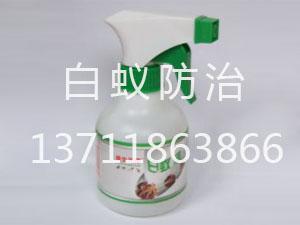 白蚁药-樟木头白蚁防治