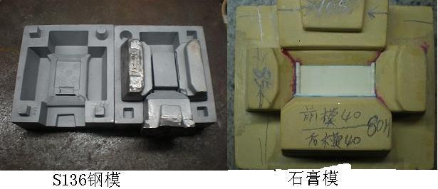铸造钢模/铸铍铜模具/玩具公仔模具/塑胶玩具模具有