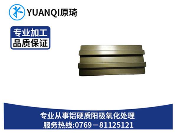 鋁合金硬陽本色