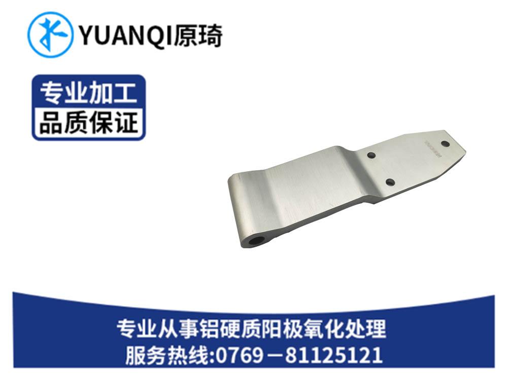 鋁片陽極本色