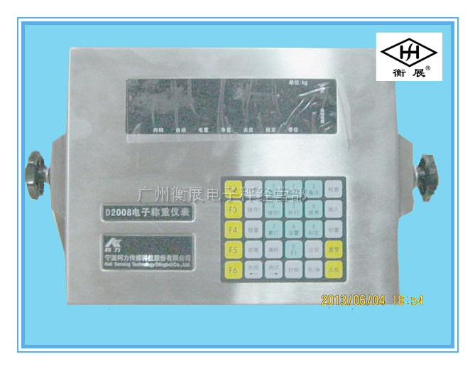 ��.d:-a:+�_柯力数字式地磅显示器d2008-a系列