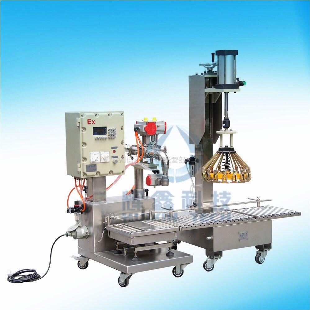 10-50L液体灌装秤