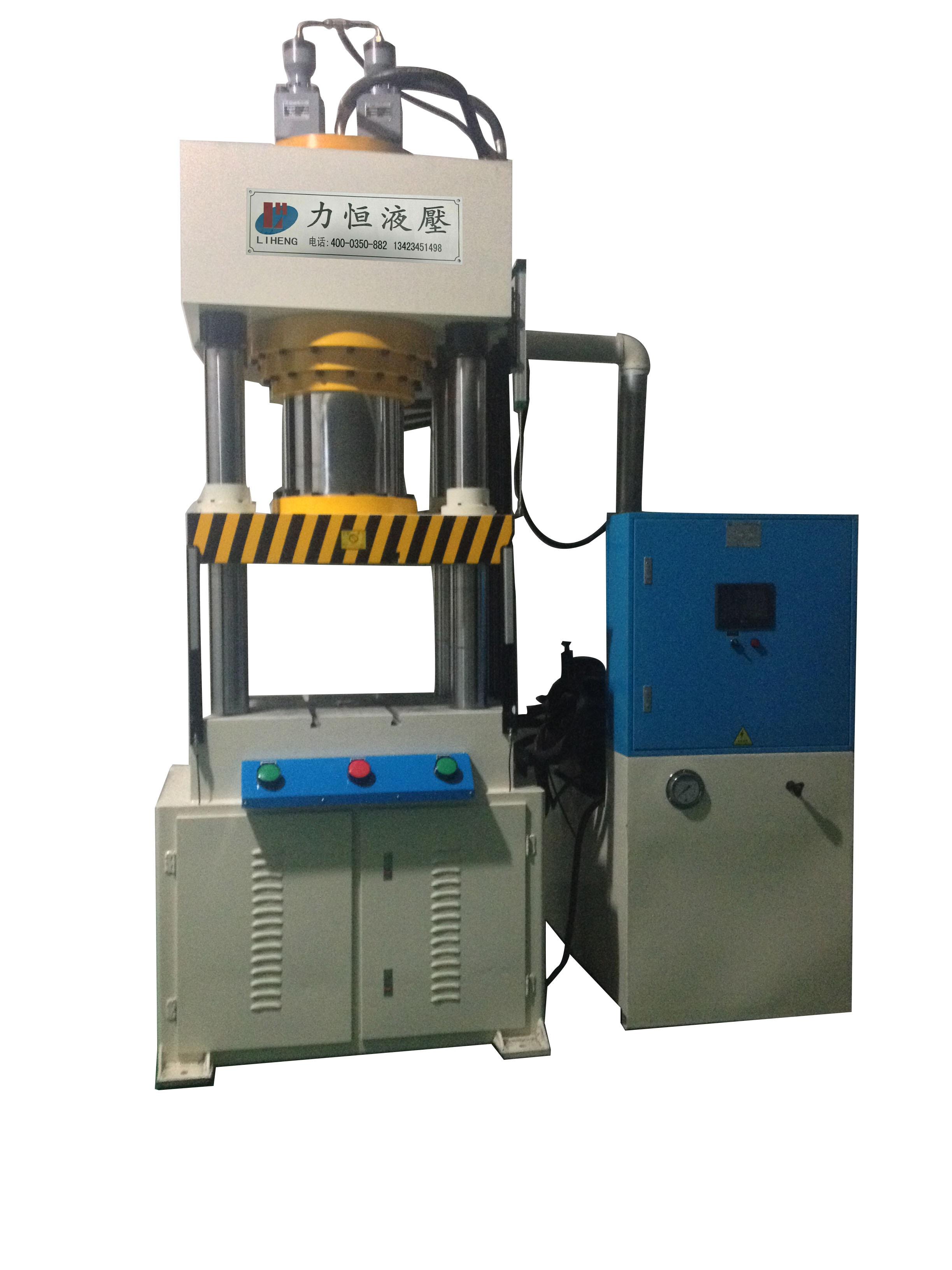 油壓機廠家大量供應LED散熱器冷擠壓油壓機