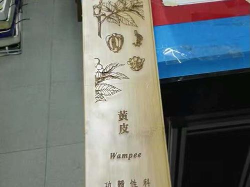 竹,木表面雕刻