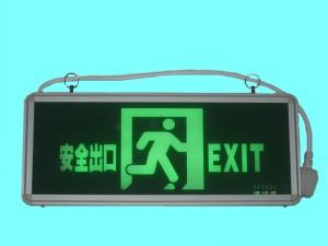 消防标志应急灯SG-BLZD-ILROEI3W-L