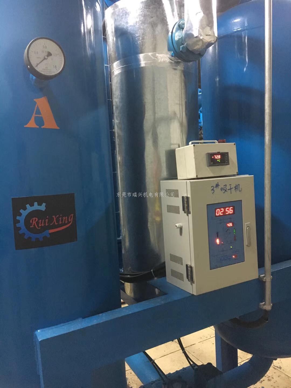 -70℃微熱吸附式干燥機