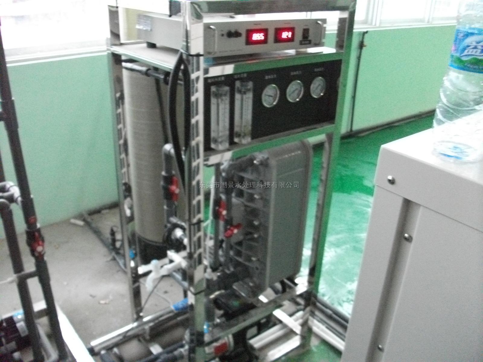 水处理设备及环保项目