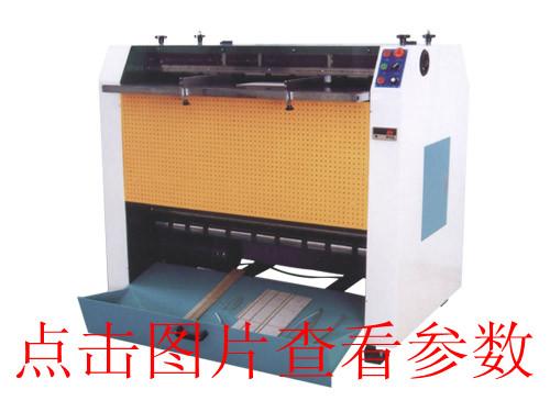 KD-1200大滾筒式開槽機/V槽機