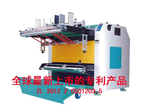 KD-1200双向自动开槽机/V槽机
