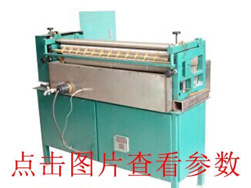科達熱熔膠機械