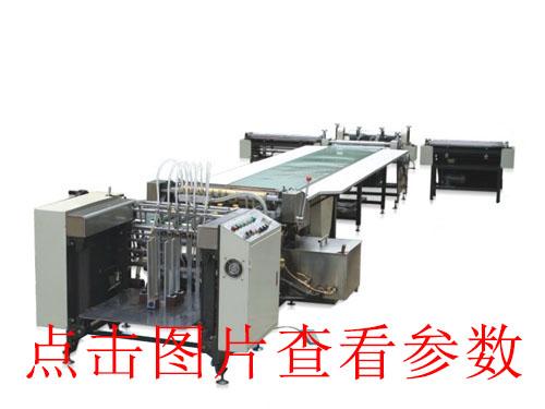 KD-650D(飛達送紙)半自動精裝書本封面機