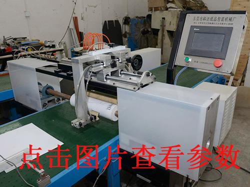东莞飞达自动上纸KD-650C上糊机价格怎么样_东莞科达包装机械