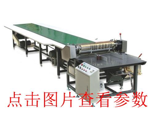 南京小型开槽机生产厂家_小型_全自动_路面_东莞科达包装机械