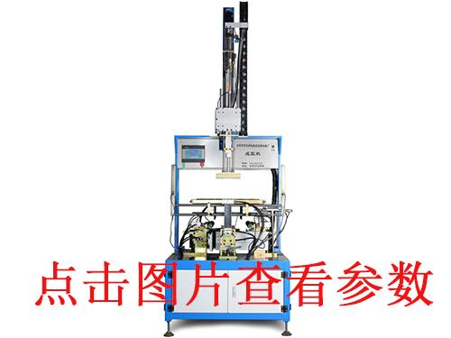 惠州水电开槽机生产厂家_双片_玩具_东莞科达包装机械