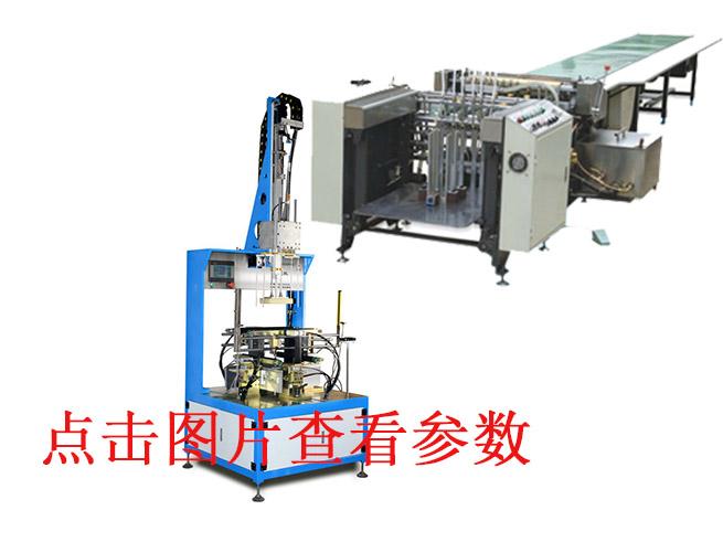 供应商 东莞优质KD-800折入压泡机供应商 东莞科达包装机械