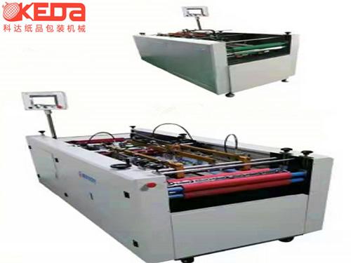 KD-900四面包邊機