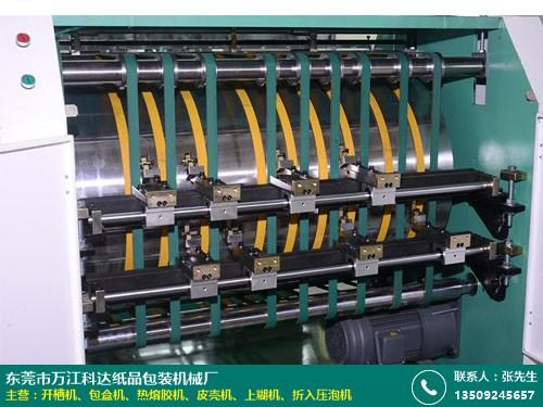 东莞小型电动开槽机研发 东莞科达包装机械 KD-1200大滚筒式