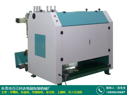 东莞裱纸机开槽机生产 东莞科达包装机械 小型电动