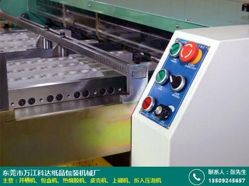 制造商 東莞禮盒開槽機廠家公司 東莞科達包裝機械