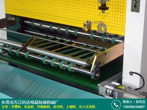 東莞雙片開槽機研發 東莞科達包裝機械 KD-1200大滾筒式