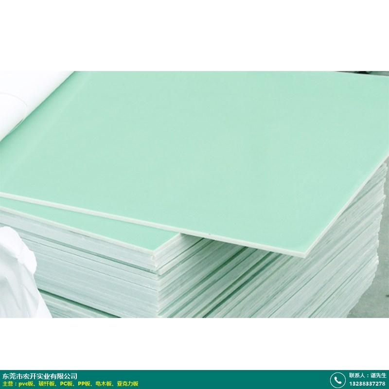 宏开实业_灰色_湖南水绿色(FR4)玻纤板制造厂家