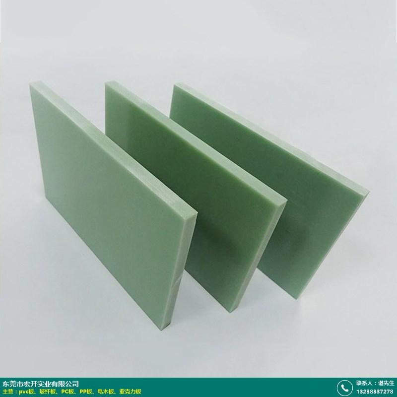 河南进口玻纤板专业定做_宏开实业_水绿_阻燃_黄色_进口_防静电