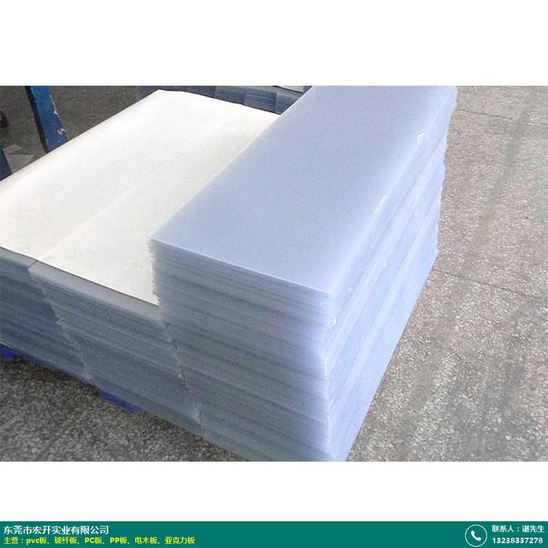 广州塑料pvc板订制_宏开实业_高硬度_灰白色_黑灰色_橱柜