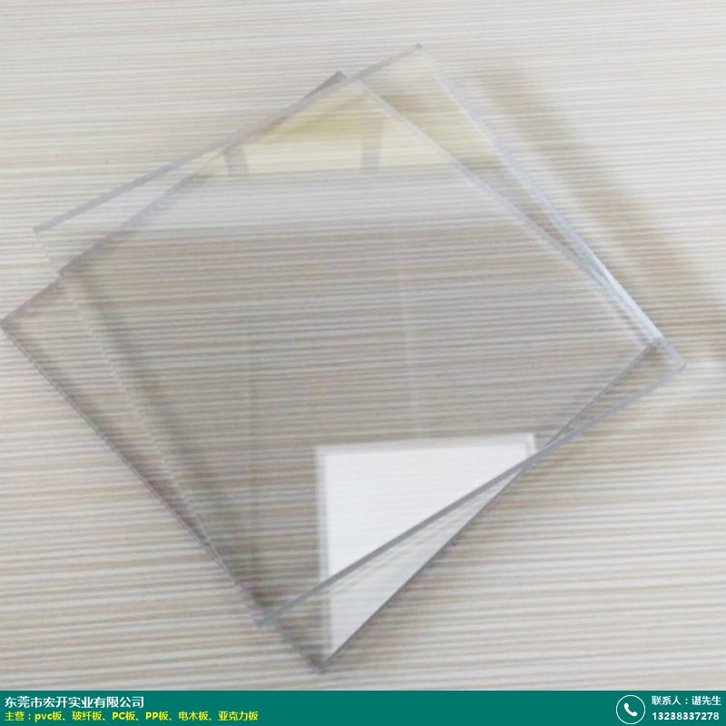 广州塑料pvc板工厂定制_宏开实业_防腐_塑料_黑灰色_高硬度