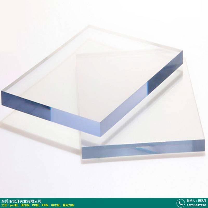透明pvc板專業生產加工_宏開實業_高硬度_硬_防霉_藍色
