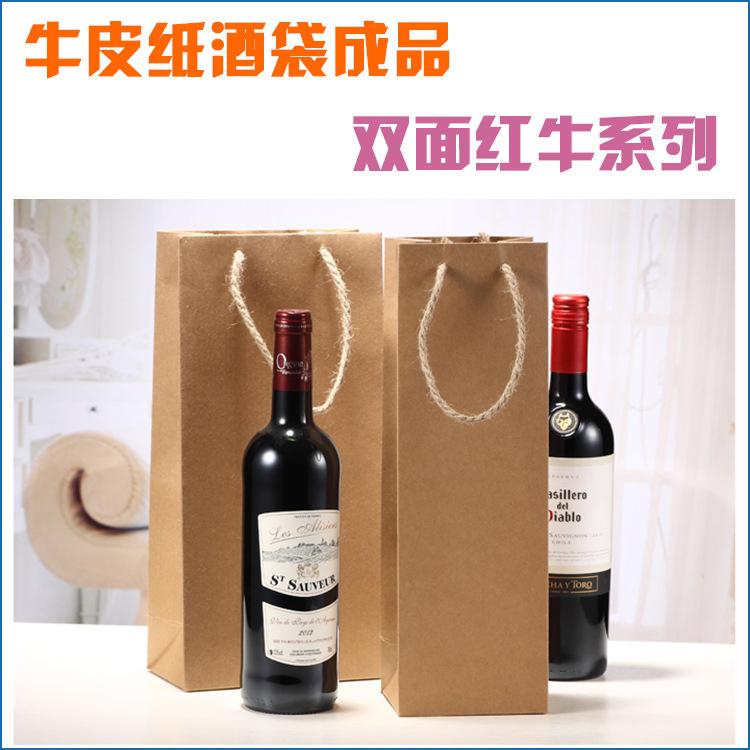 双面红牛卡纸红酒盒包装纸茶叶包装纸
