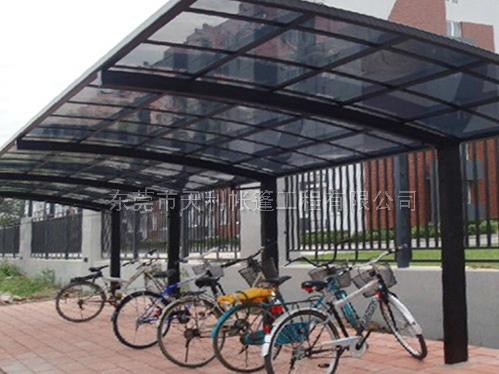 自行車棚制造
