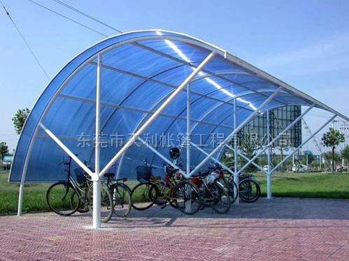 東城自行車棚