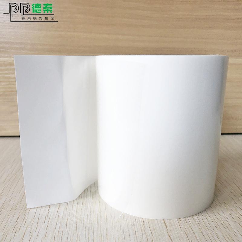 专用_白膜PET双面胶生产厂_德秦电子