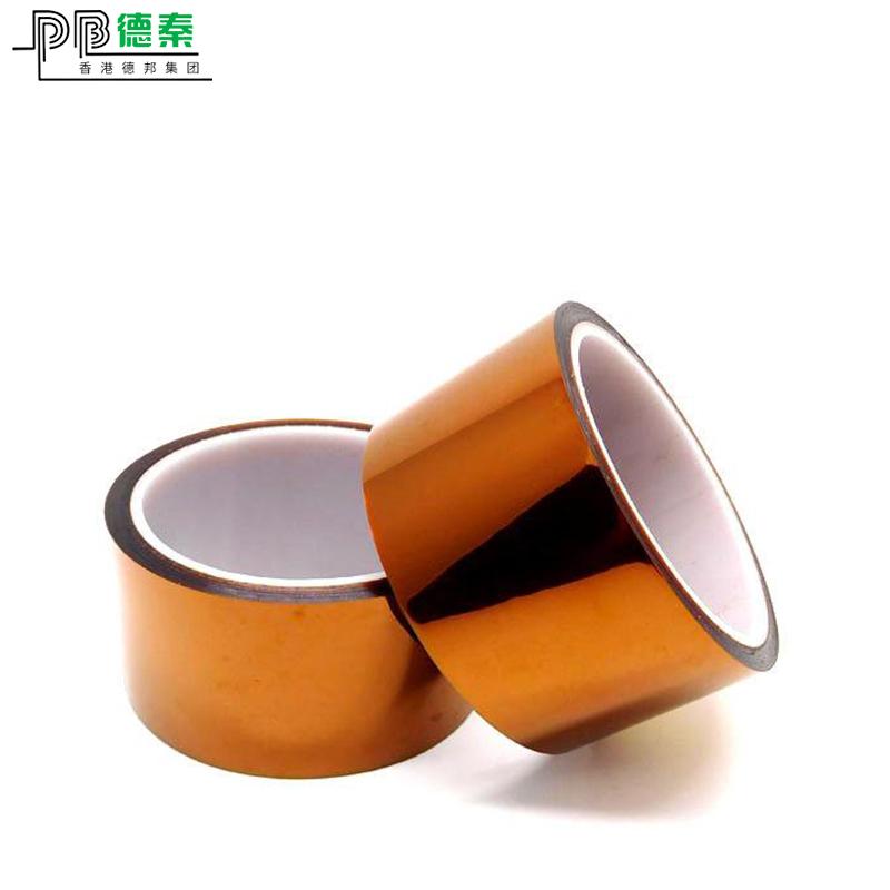 茶色PI胶带原厂直售_德秦电子_亚克力胶_双面胶_耐酸碱_专业