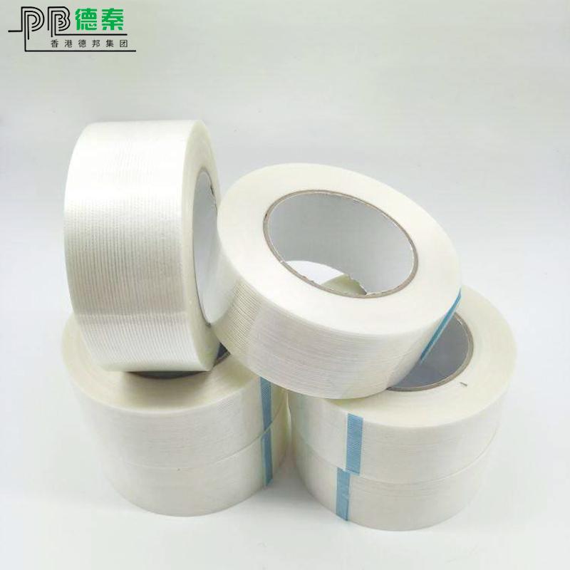 耐高溫玻纖膠帶價格_德秦電子_固定_雙向_不殘膠_鋁箔_電池
