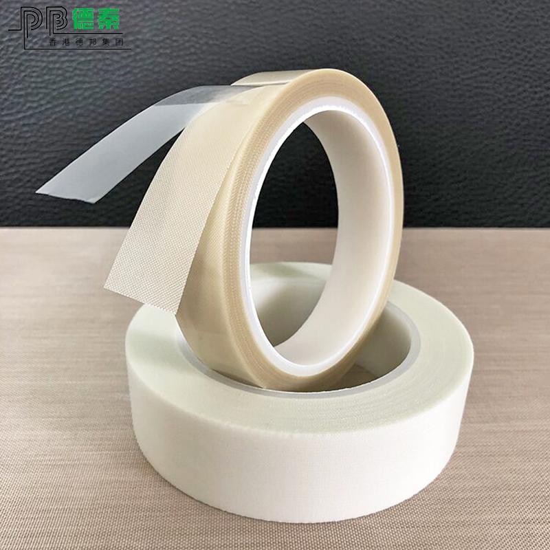 耐黃變玻璃布膠帶報價_德秦電子_耐高溫_耐溶劑_氟塑料滲透