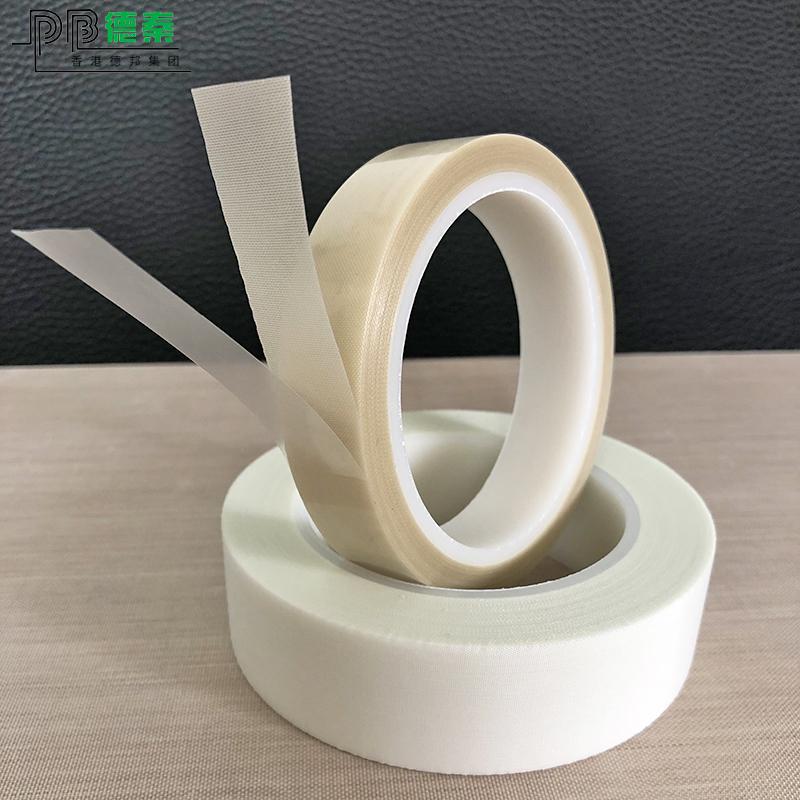 變壓器玻璃布膠帶選擇多多_德秦電子_專用_無堿_絕緣_耐高溫