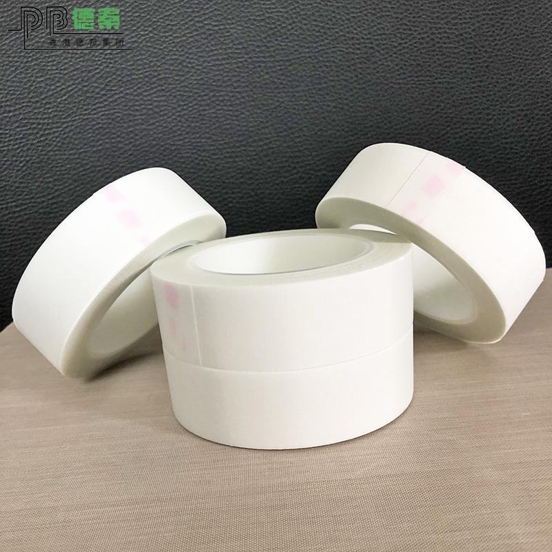 纤维_工业双面胶带专业生产厂_德秦电子