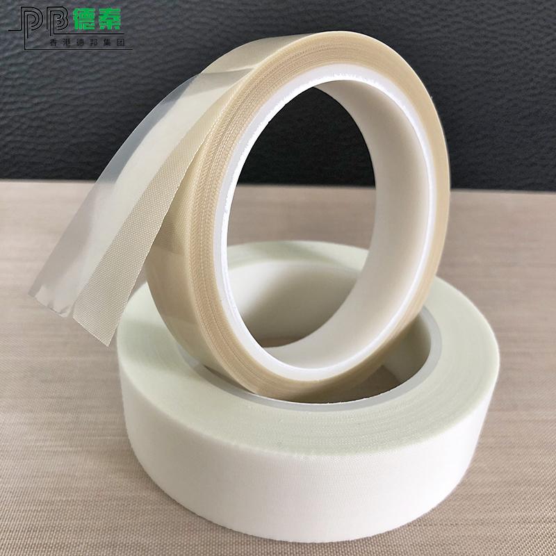 耐黄变_马达玻璃布胶带源头厂家_德秦电子