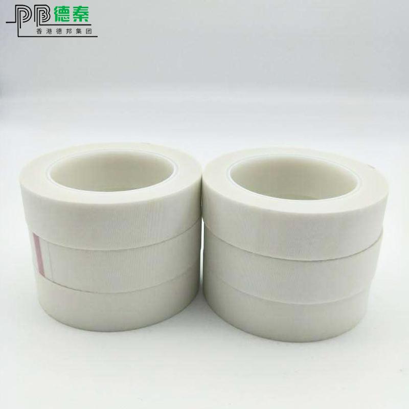 德秦电子_耐溶剂_耐热绝缘玻璃布胶带价格优惠