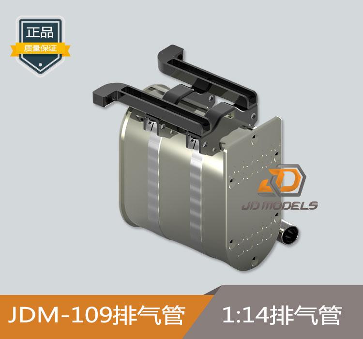 静点模型JDM-109