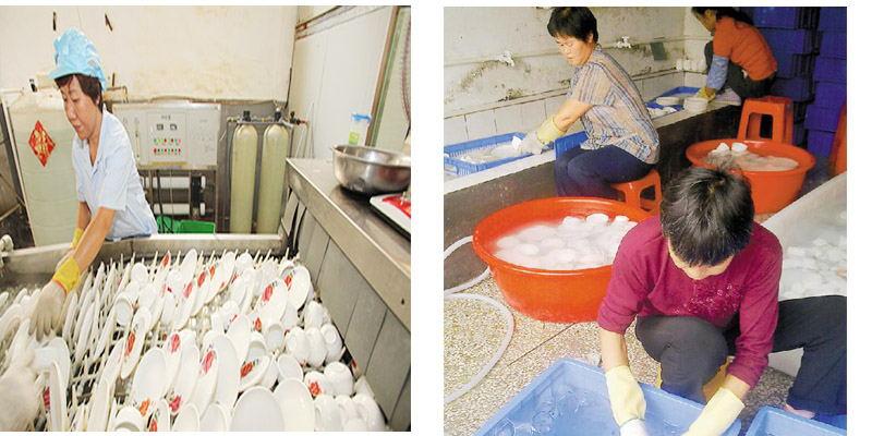 洗碗机清洗剂厂家直供