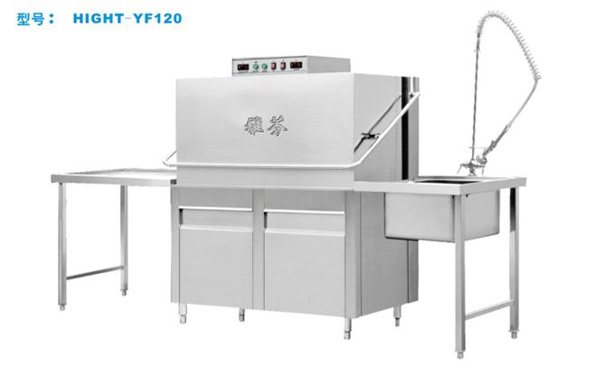 商用洗碗机 揭盖式式洗碗机HIGHT YF120图片